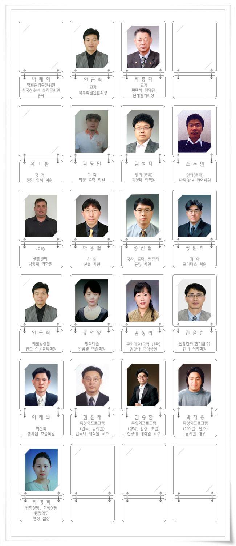 교직원소개.jpg
